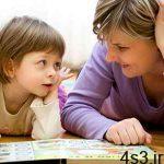 نکات جالب برای تربیت کودک سایت 4s3.ir