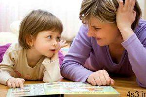 نکات مهم در مورد تربیت کودک سایت 4s3.ir