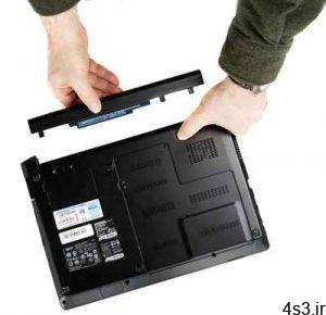 ترفندهای کامپیوتری : نکات مهمی که هنگام خرید باتری لپتاپ باید در نظر بگیرید سایت 4s3.ir