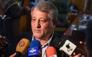 هاشمی:  دلایل اعتراض شورا به طرح توسعه مجلس/حرف هایی زدیم که راحت شویم سایت 4s3.ir