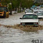 هشدار هواشناسی بر بالا آمدن ناگهانی سطح آب رودخانههای فصلی و مسیلها سایت 4s3.ir
