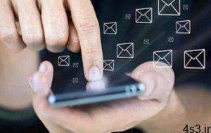 هشدار پلیس درباره پیامکهای ناشناس درخواست پول سایت 4s3.ir