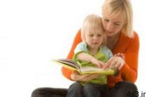 همه مسئوليتهاي بچه با مادر نيست! سایت 4s3.ir
