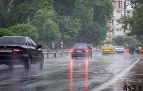 هواشناسی ایران ۹۹/۳/۹| پیش بینی بارش ۲ روزه باران در برخی استانها سایت 4s3.ir