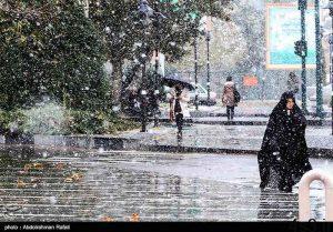 هواشناسی ایران 99/4/9  پیش بینی رگبار 3 روزه باران در 8 استان سایت 4s3.ir