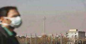 هوای تهران برای گروههای حساس ناسالم شد سایت 4s3.ir
