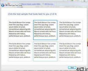 ترفندهای کامپیوتری : واضح ببينيد، سريع بخوانيد سایت 4s3.ir
