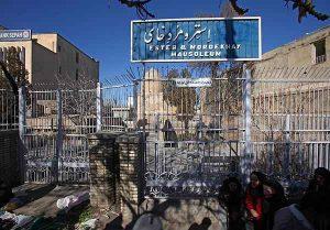 واکنش آمریکا و مجامع یهودی به آتش زدن مقبره مقدس یهودیان در همدان سایت 4s3.ir