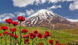 واکنش اوقاف و سازمان ثبت اسناد و املاک کشور به وقف بخشی از کوه دماوند سایت 4s3.ir