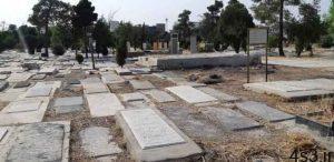 واکنش عضو شورا به تخریب قبرستان ابن بابویه سایت 4s3.ir