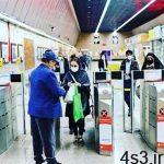 ورود افراد بدون ماسک به مترو و اتوبوس از فردا ممنوع است سایت 4s3.ir