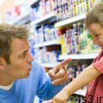 وقتی بچه روی اعصاب میرود چه کار کنیم؟ سایت 4s3.ir