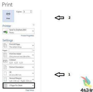 ترفندهای کامپیوتری : پرینت گرفتن دو صفحه در یک صفحه در ورد سایت 4s3.ir