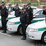 پلیس امنیت تهران: تالارهای پذیرایی به زودی فعالیت خود را آغاز میکنند سایت 4s3.ir
