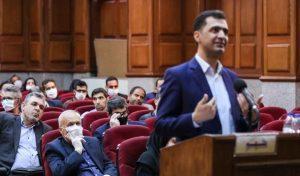 پنجمین جلسه رسیدگی به پرونده ۱۸ جلدی تخلفات ارزهای دولتی سایت 4s3.ir
