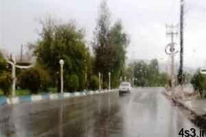 پیش بینی رگبار ۵ روزه باران در برخی استان ها/ هوا در نوار شمالی ۸ درجه خنک می شود سایت 4s3.ir