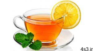 چای را با لیمو ترش نخورید! سایت 4s3.ir