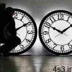 چرا باید ساعتهایمان را یک ساعت به جلو بکشیم؟ سایت 4s3.ir