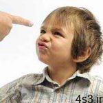 چرا بچه ها دروغ میگویند؟ سایت 4s3.ir