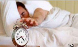 چرا بیدار شدن از خواب سخت ترین کار جهان است ؟ سایت 4s3.ir