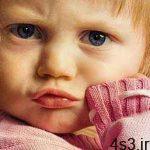 چرا کودک شما لوس می شود؟ سایت 4s3.ir