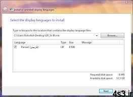 ترفندهای کامپیوتری : چرا نمیتوان در ویندوز چندین برنامه را به طور همزمان حذف کرد؟ سایت 4s3.ir