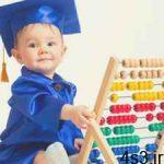 چطور فرزندمان یک مدیر موفق شود؟ سایت 4s3.ir
