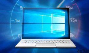 ترفندهای کامپیوتری : چند ترفند ویندوزی سایت 4s3.ir