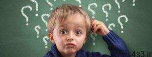 چگونه به سوالات جنسی کودک پاسخ دهیم؟ سایت 4s3.ir