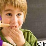 چگونه راست گویی را به کودک یاد بدهیم؟ سایت 4s3.ir