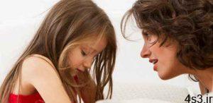 چگونه عذرخواهي را به کودکان ياد بدهيم؟ سایت 4s3.ir