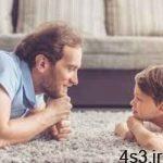 چگونه وقت بیشتری را با فرزندانمان سپری کنیم! سایت 4s3.ir