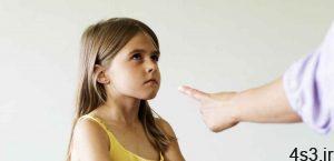 چگونه کودک حرف شنو داشته باشیم؟ سایت 4s3.ir