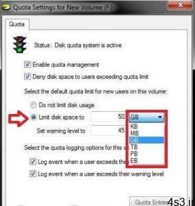 ترفندهای کامپیوتری : چگونه مانع استفاده از تمام فضای هارد در ویندوز شویم سایت 4s3.ir