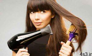 چگونه موهایمان را خشک کنیم که وز نشود؟ سایت 4s3.ir