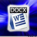 ترفندهای کامپیوتری : چگونه یک فایل Word را با گذرواژه محافظت کنیم؟ سایت 4s3.ir