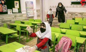 چگونگی بازگشایی مدارس و دانشگاهها از شهریور سایت 4s3.ir
