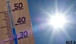 کاهش ۳ تا ۸ درجه ای دما در ۵ استان کشور سایت 4s3.ir