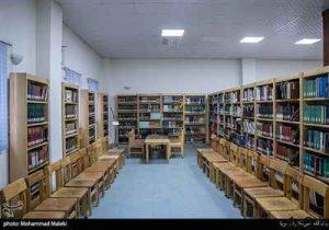 کتابخانههای عمومی کشور از اول تیر باز میشوند سایت 4s3.ir