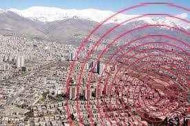 کدام گسلها در تهران فعال است؟ سایت 4s3.ir
