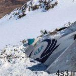 گزارش جدید سازمان هواپیمایی از سقوط پرواز یاسوج منتشر میشود سایت 4s3.ir