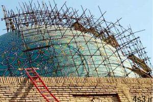 گنبد مسجد امام اصفهان پس از 9 سال از حصار داربستها خارج میشود سایت 4s3.ir