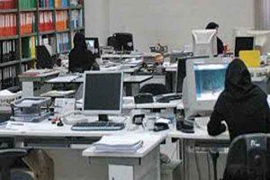 یک سوم کارمندان ادارات پایتخت از ۲۸ تیر دورکاری کنند سایت 4s3.ir