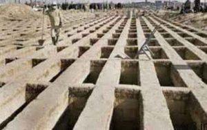 یک متر و نیم قبر، ۳۰۰ میلیون تومان! سایت 4s3.ir