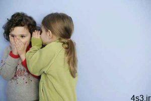 15 اصل مهم برای تربیت جنسی کودکان زیر 7 سال سایت 4s3.ir