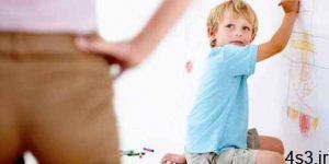 4 اشتباه تربیتی که پدر و مادر ها مرتکب می شوند سایت 4s3.ir