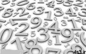 6 عدد شگفتانگیزی که جهان بر پایه آنها شکل گرفته است! سایت 4s3.ir