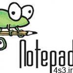 ترفندهای کامپیوتری : ++notepad چیست و چه کاربردی دارد؟ سایت 4s3.ir