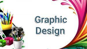 آموزش گرافیک و طراحی