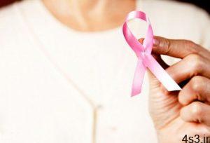 آنچه دختران باید درباره سرطان سینه بدانند سایت 4s3.ir